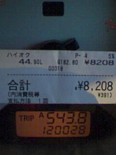 20080612222319