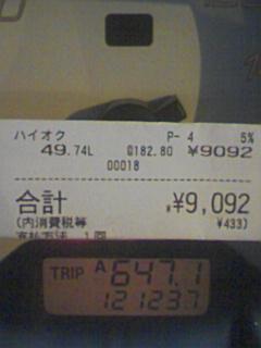 20080624223112