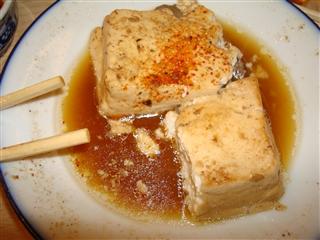 豆腐ダブル