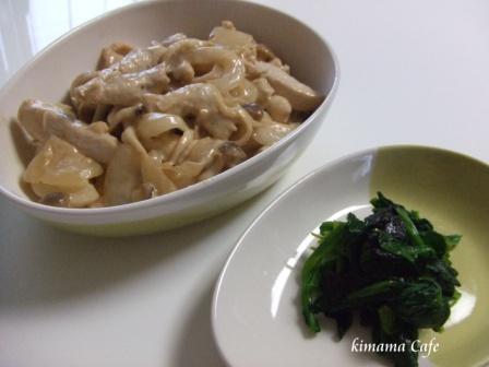 トリ胸肉のマヨ炒め