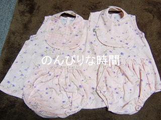 2008_0407yuuto0014.jpg