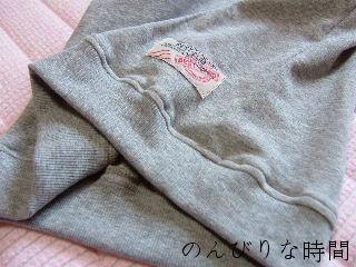 2008_0425nuno0007.jpg