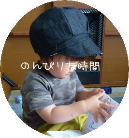 kyasuketto3.jpg