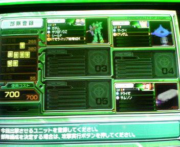 【ルネッサ~ンス!】ICで初出撃☆