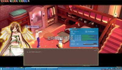 mabinogi_2008_05_05_001.jpg