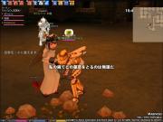 mabinogi_2005_11_14_013.jpg