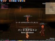 mabinogi_2005_12_09_008.jpg