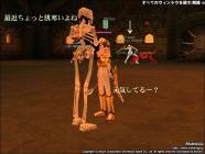 mabinogi_2005_12_09_014.jpeg