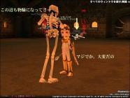 mabinogi_2005_12_09_021.jpeg