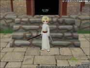 mabinogi_2005_12_14_011.jpg