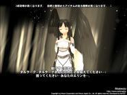 mabinogi_2005_12_15_005.jpg