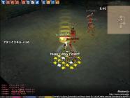 mabinogi_2005_12_15_065.jpg