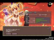 mabinogi_2005_12_16_006.jpg