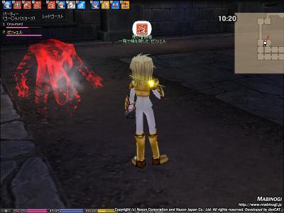 mabinogi_2005_12_16_021.jpg
