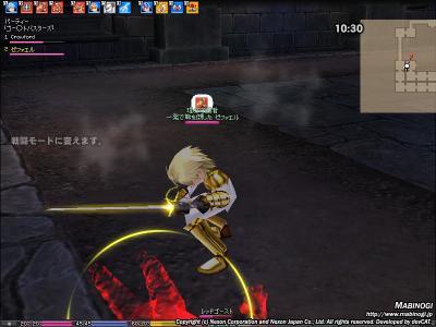 mabinogi_2005_12_16_023.jpg