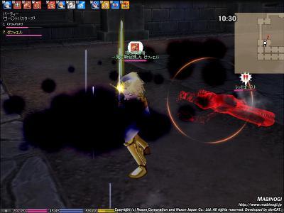 mabinogi_2005_12_16_024.jpg