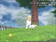 mabinogi_2005_12_20_010.jpg