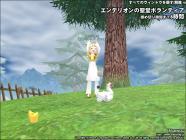 mabinogi_2005_12_20_013.jpg