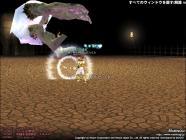mabinogi_2005_12_21_005.jpg