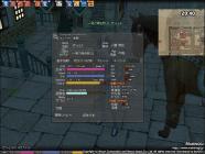 mabinogi_2006_06_20_003.jpg