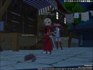 mabinogi_2006_08_31_014.jpg