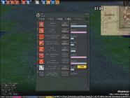 mabinogi_2006_09_16_002.jpg