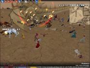 mabinogi_2006_09_21_001.jpg