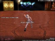 mabinogi_2006_09_25_005.jpg