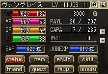 ss20080506_204724.jpg
