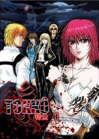 Amazon.co.jp:砂の女 特別版: DVD