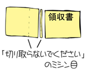 1205-4.jpg