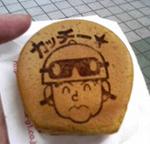 G1yaki.jpg