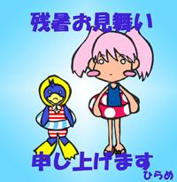 zansho2-1.jpg