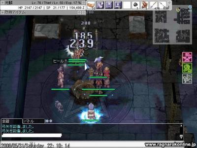 screenfreya379.jpg