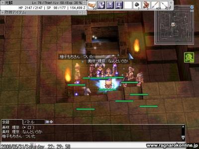 screenfreya380.jpg