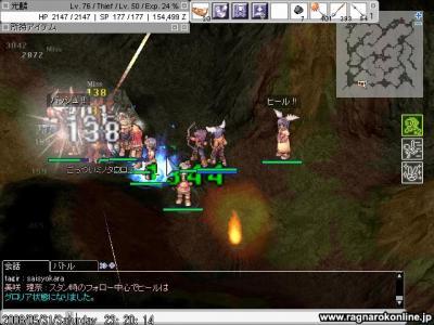 screenfreya381.jpg
