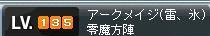 Maple0001 (2)