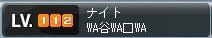 Maple0009 (2)