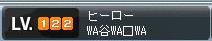 Maple0000 (3)