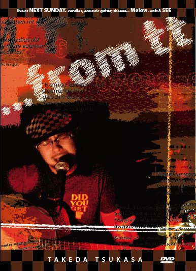 DVD from tt...