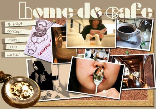 ホームでカフェ。英語ではcafe de home
