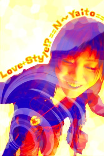 love style!?