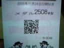 061124_225347_ed.jpg