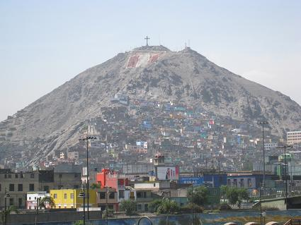 リマのスラム街