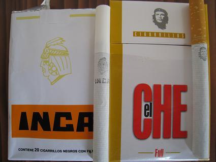 インカとゲバラ