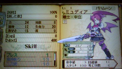モノ 剣 と 学園 魔法 switch と
