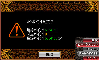 08050900.jpg