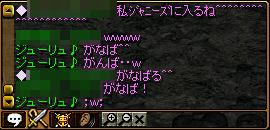 08052801.jpg