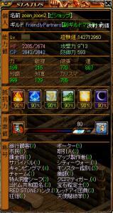 08080200.jpg