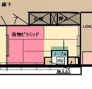 和室①(6畳・仏間)2
